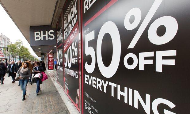 british home stores - knexus